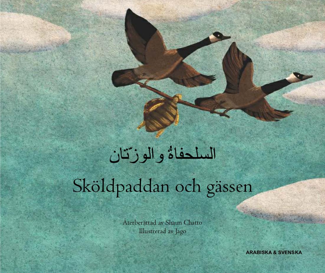 lära sig arabiska bok