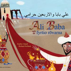 Ali Baba och de fyrtio rövarna arabiska och svenska