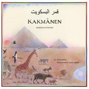 Kakmånen arabiska och svenska