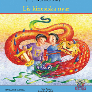 Lis kinesiska nyår svenska och kinesiska - mandarin
