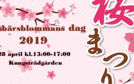 Körsbärsblommans dag, Japanska föreningen